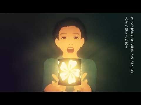インドネシアを「LEDランタン」で照らすパナソニックの挑戦 | FUTURUS(フトゥールス)