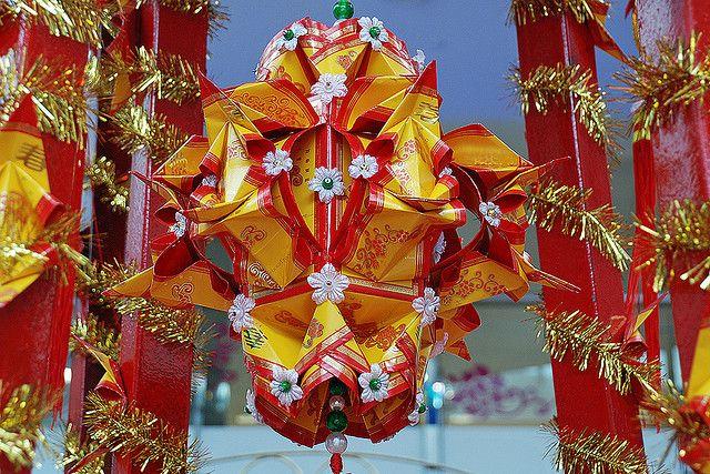 how to make cny fish lantern
