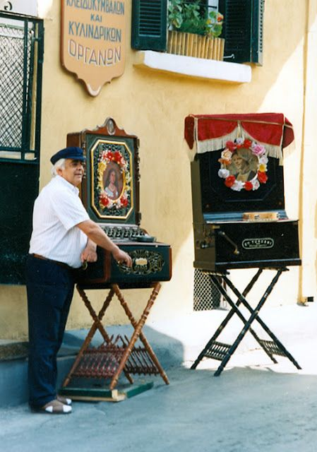 Laterna, Greek traditional music instrument