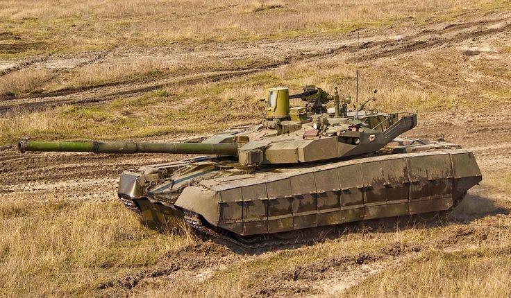 """""""Oplot"""" main battle tank Ukraine"""