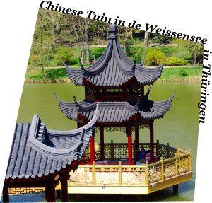 De Chinese Tuin in de Weissensee bij de plaats Weissensee in Thuringen - Duitsland