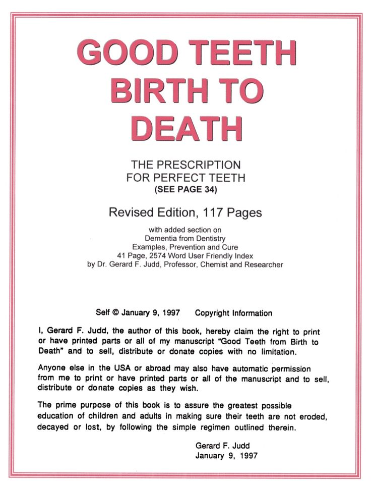 good-teeth-birth-to-death-how-to-remineralize-teeth-dr-gerard-judd-nc001 by cosmicchannelings.com For More Free Channelings via Slideshare