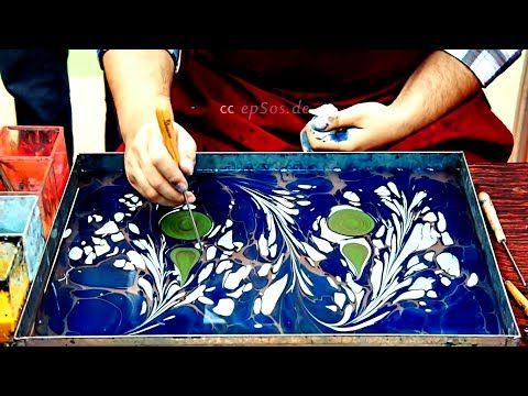 كيفية الرسم على الماء لالرخامي ورقة والفن إبرو. - YouTube