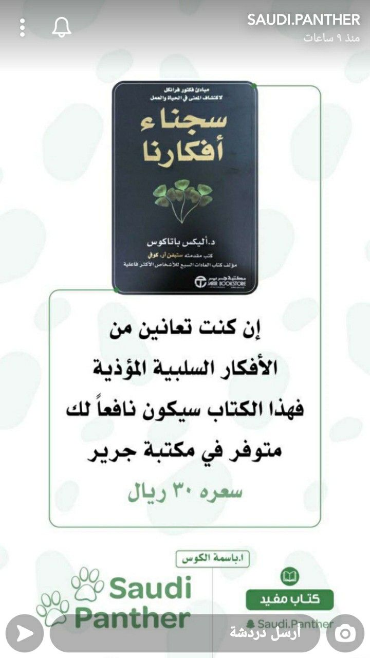 Pin By Syeℓma ۦ On معلومات عن كتاب In 2021 Fiction Books Worth Reading Fiction Books Books
