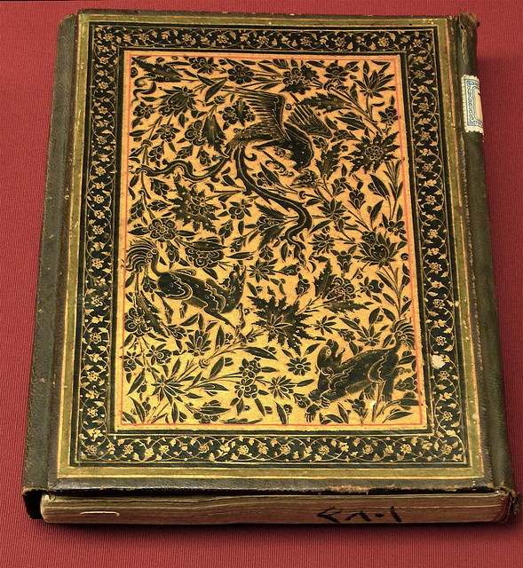 Timurid leather tooling, seen in the Islamic Art Museum in Istanbul. One of the high points of the book arts...