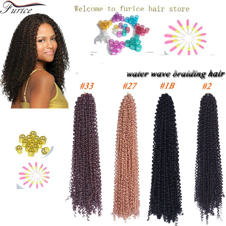 Beautiful 18 Inch Water Wave Synthetic Kinky Curly Hair Weaving Freetress Braiding Hair Extension Color 1b/27/22/2 Water Wave