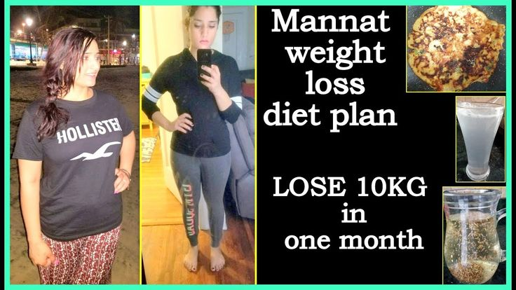 The Best Way to Lose Weight in One Month