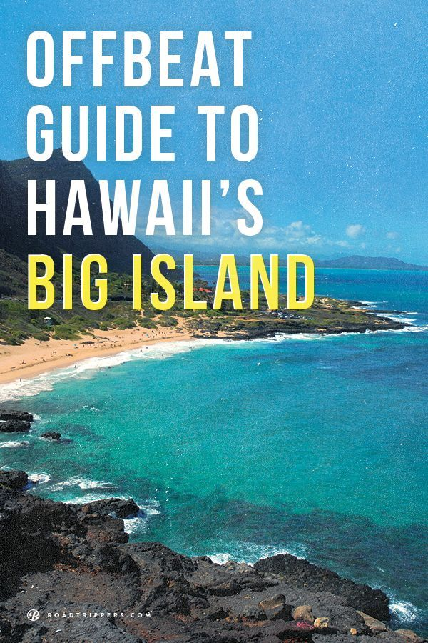 Saturday we're taking another inter-island flight to the Big Island! it will be amazing to see the other islands! Although, Oahu is gorgeous. #IslandHopping