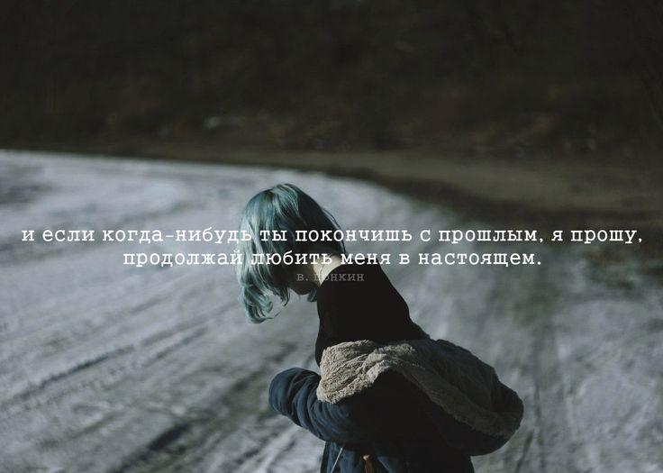 в.понкин