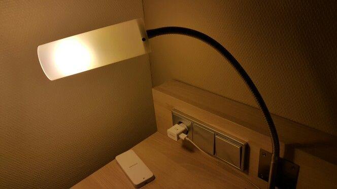 Φωτιστικό κρεβατιού