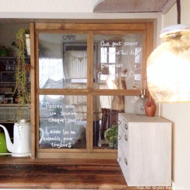 手作り窓枠/手作りライト/キッチン/DIY/フレーム窓枠/キッチンカウンターリメイク…などのインテリア実例 - 2015-05-21 18:14:32   RoomClip(ルームクリップ)