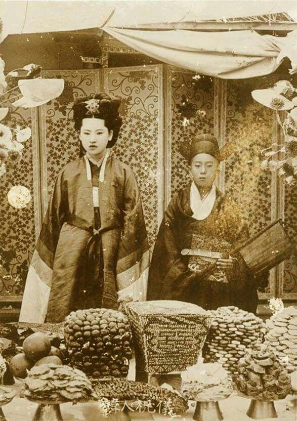 Old korean photo