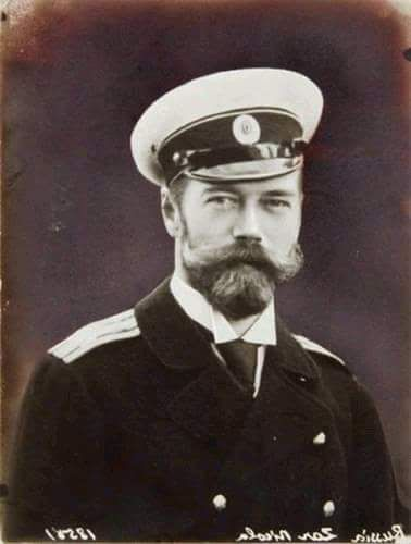 "Very handsome photo of the Tsar Nicholas ll of Russia. ""AL"""