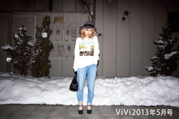 Miliyah -Vivi Jap Fashion-