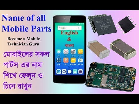 Mobile all parts Name  Identify Mobile components Bangla And