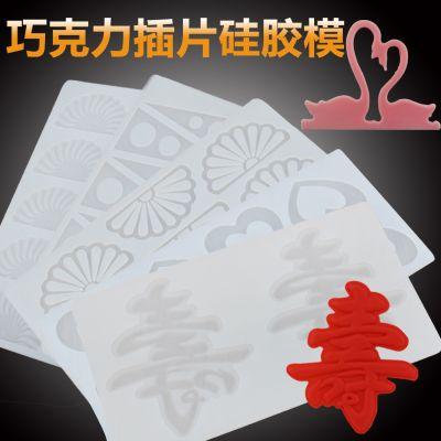 https://item.taobao.com/item.htm?id=43518769915