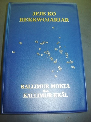 Bible in Marshallese / Blue PVC cover / Jeje Ko Rekkwojarjar Kallimur Mokta Kab Kallimur Ekal ilo Kajin Majol eo an Rainin / with helps and maps / Marshall Islands, Nauru, Total speakers 43,900 / a Malayo-Polynesian language