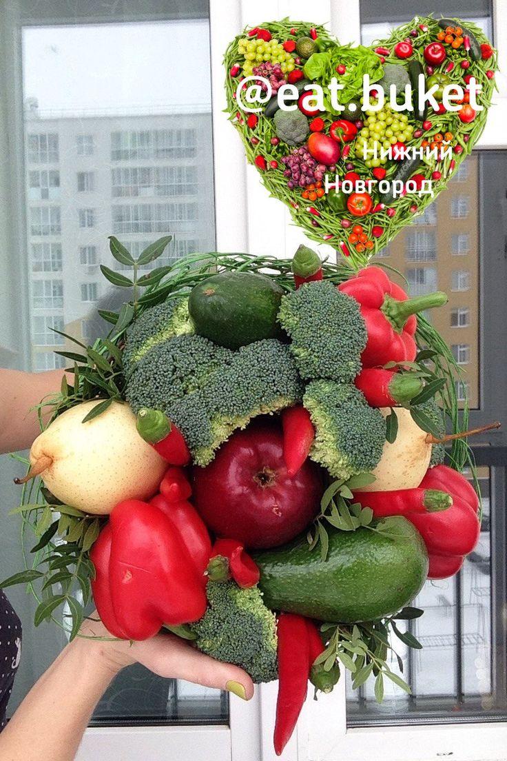 овощной букет в Нижнем Новгороде на заказ прием заказов из овощей
