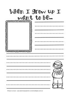 "Free ""When I grow up"" writing templates!"