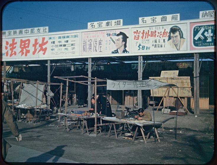 第2次世界大戦直後の1946年4月~47年1月、GHQ関係者が日本各地で撮影した304枚ものカラー写真を、国立国会図書館がウェブ上で公開している。
