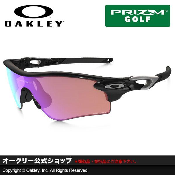 Prizmレンズ(ゴルフ専用レンズ)を搭載した新作サングラスがオークリーから登場!レンズ越しの見え方は要チェックです!