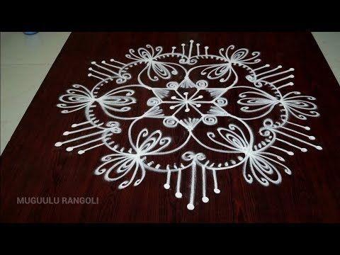 small rangoli designs without dots || small rangoli kolam without dots || small kolam without dots - YouTube