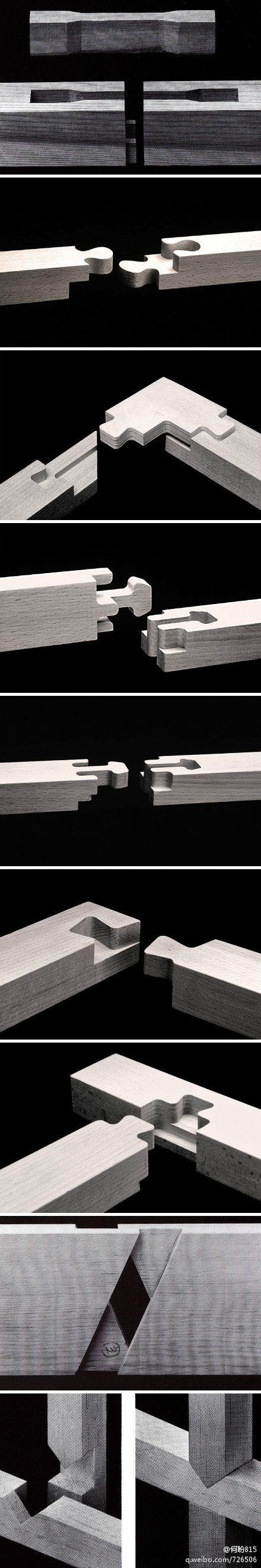 Ajout d'une pièce supplémentaire qui épouse la forme des deux autres pièces à regrouper.