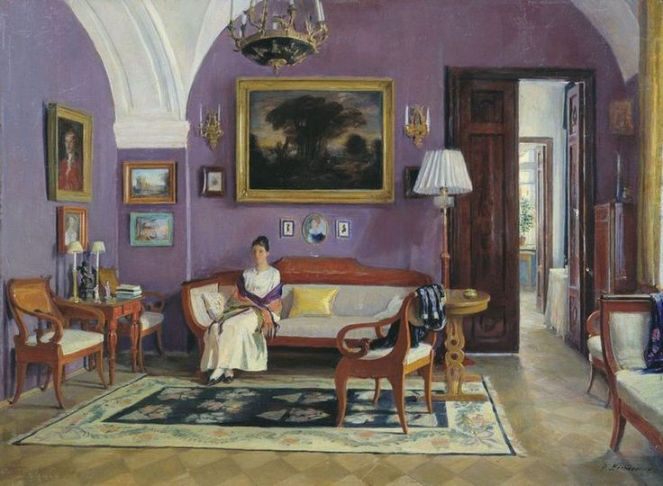 П. Нерадовский. Мои комнаты (В комнатах). 1910. ГТГ