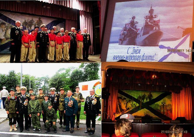С Днем Военно-Морского Флота России - Фотография - Фотошоп,компьютерная графика.