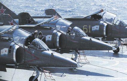 yak-38u - Google-keresés