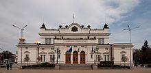 ブルガリア - Wikipedia