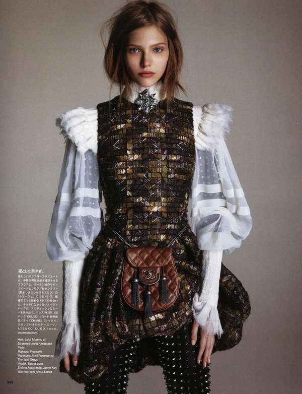 Spiked Warrior Couture - Vogue Japan's The Way of the Warrior Image Series Tributes Joan of Arc (GALLERY)