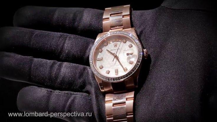 Женские ROLEX DAY-DATE 36 MM 18-к розовое золото . Полный комплект Абсолютно новые, в плёнках. Очень редкая модель! Цена у нас 47 000 $