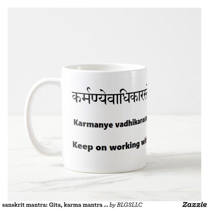 Travel Mantra: Sanskrit Mantra: Gita, Karma Mantra Yoga