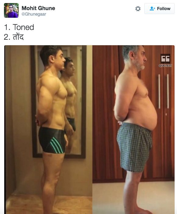 16 Hilarious Aamir Khan Transformation Memes To Make You Feel Less Bad About Your Own Lazy Ass