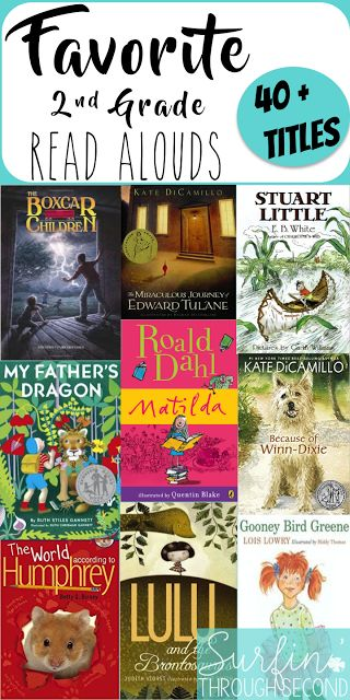 Favorite Second Grade Read Alouds