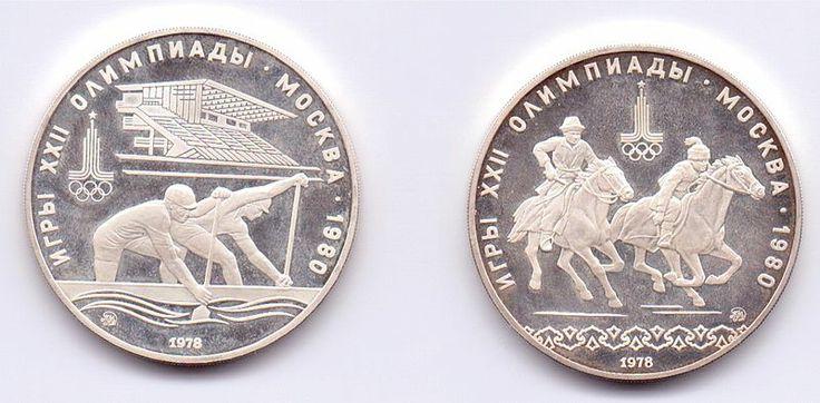Soviet Olympic Coins 1978