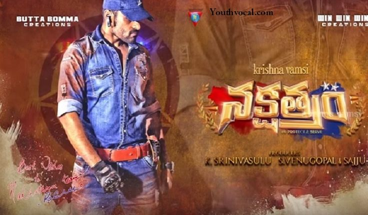 Nakshatram 2017 Full Hindi Dubbed Movie Watch Online HD Quality Free Full Length Downloadable Movies Nakshatram 3Gp & Mp4 Watch Online DVD Torrent Movies.