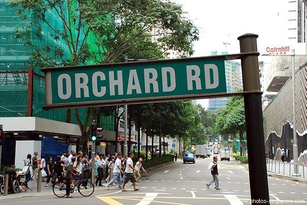 Orchard Road - Paling gak boleh ketinggalan karena Orchard Road merupakan pusat retail dan hiburan di negara Singapura. #SGTravelBuddy