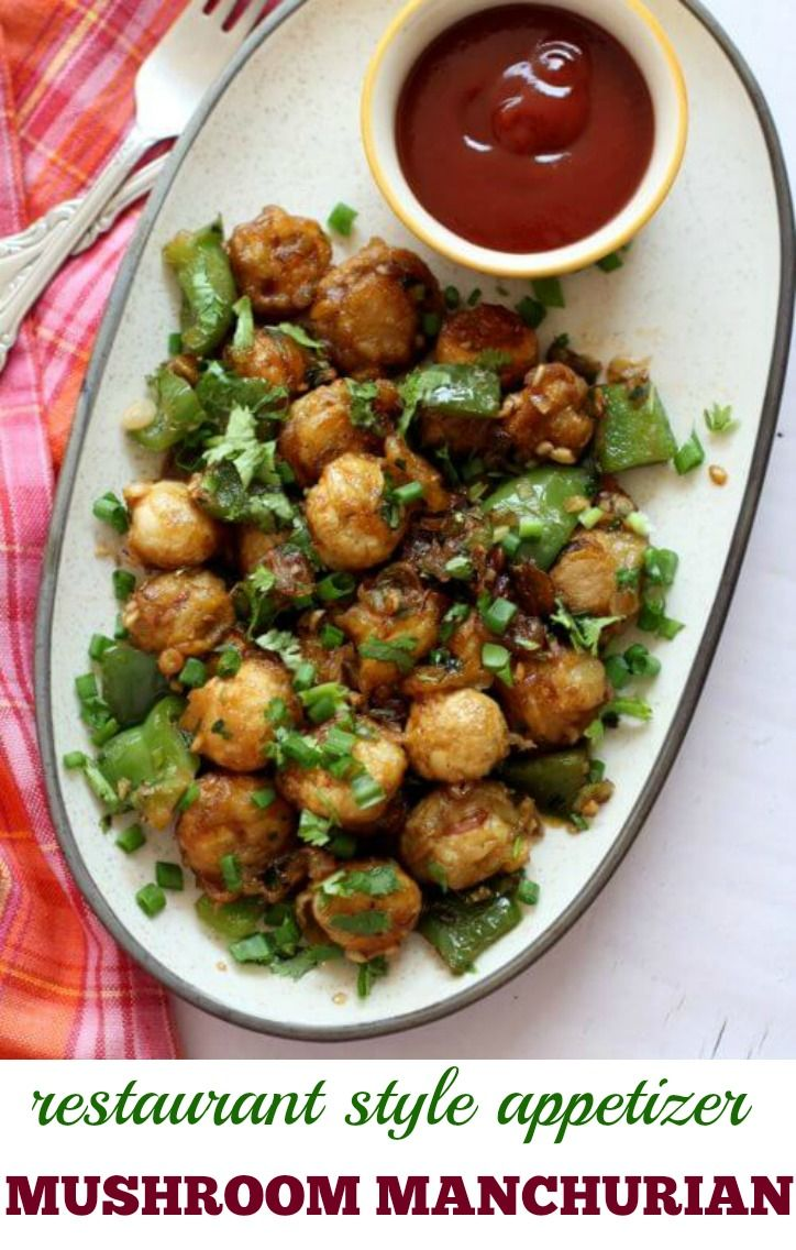 Mushroom manchurian recipe, a popular, restaurant style Indian Chinese mushroom starter that is simply delicious #appetizer #mushrooms