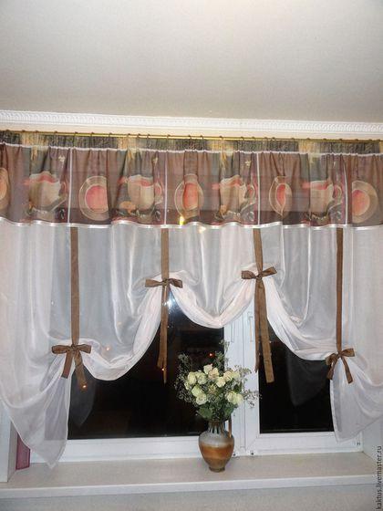 Купить или заказать Шторы для кухни 'Аромат кофе' в интернет-магазине на Ярмарке Мастеров. Стильная воздушная гардина для любителей выпить на кухне чашечку кофе... Штора очень нежная и романтичная, делающая кухню уютной и нарядной, сшита из вуали светло-бежевого цвета, кокетка - из вуали с принтом. Штора драпируется с помощью завязок 'под австрийскую' и свисает красивыми гирляндами. Вы можете подвязать бантами штору на любую нужную Вам высоту.