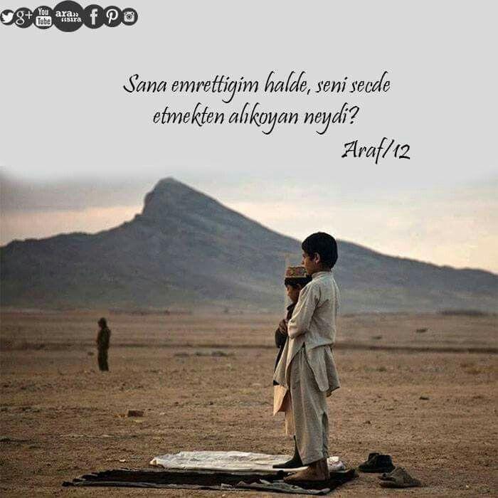 #islamic#islam#namaz#Allah#secde