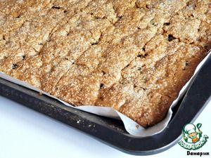 Печенье с черносливом и грецкими орехами
