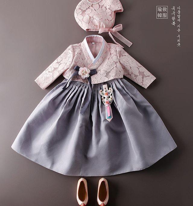 [로지] 고급스러운 색감 레이스 여아한복 . . . 아름답게 지은 우리옷