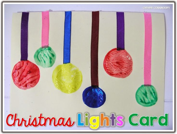 Primary Chalkboard: Christmas Lights Card and a Freebie