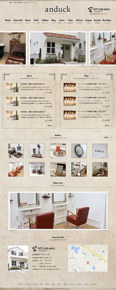ishereさんの提案 - 京都府亀岡市のヘアサロン。ホームページのTOPデザイン募集(コーディングなし) | クラウドソーシング「ランサーズ」
