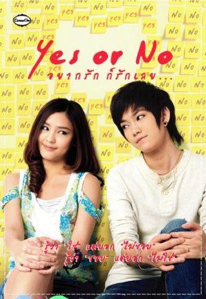 Yaak Rak Gaw Rak Loey (yes or not) 2010. Director: Saratswadee Wongsomphet Stars: Sushar Manaying, Supanart Jittaleela, Arisara Thongborisut. Thailand.