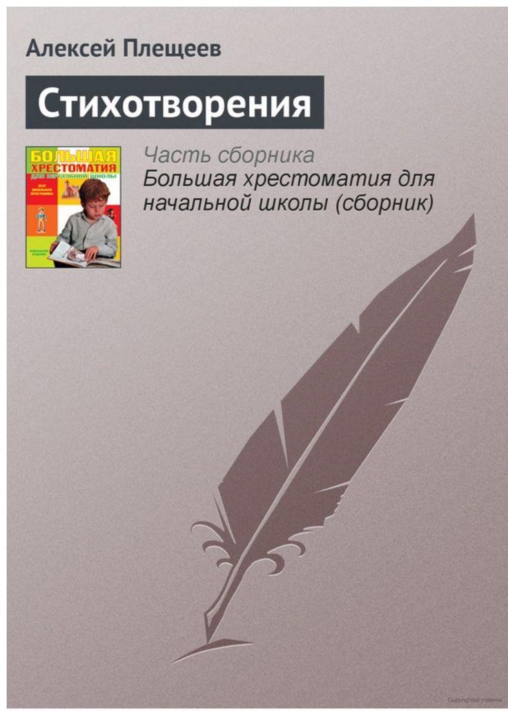 https://books.google.com/books?id=DdNmAAAAQBAJ