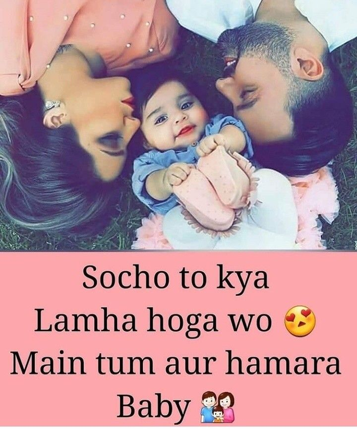 Cute Baby Couple Images With Quotes : couple, images, quotes, Hayeee, Waiting😍😍, Sweet, Relationship, Quotes,, Family, Romantic, Quotes