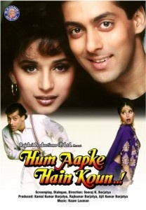Hum Aapke Hain Koun...! (1994) the first hour that i saw was awesome...comedic n romantic
